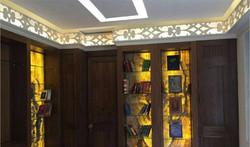 Ali Taimour Office