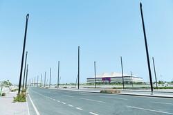 Al Bayt Stadium Al Khor