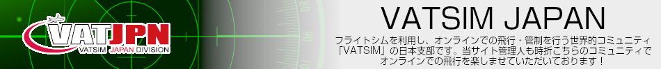 T1237netリンクボタン-VATJPN.png