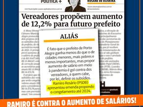 Ramiro Rosário faz emendas congelando salários de prefeito, vereadores e secretários até 2024