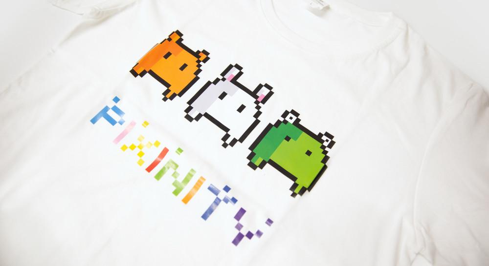 Pixinity T-shirt