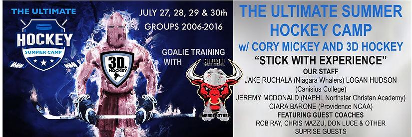upcoming_hockey_camp.jpg