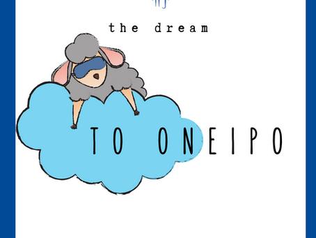 Το όνειρο >> The dream