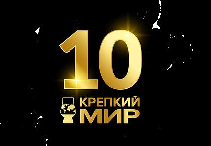 Лого - 10.png