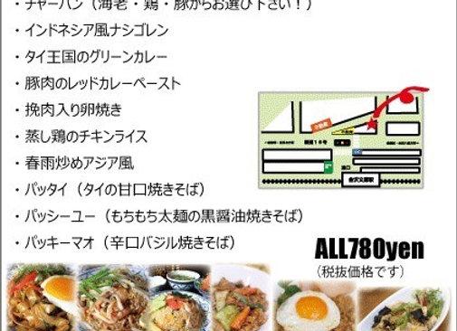 ワイズキッチン(Y,s Kitchen) ~飲食店~