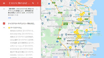 Googleマップ.jpg