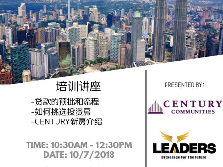 Leaders Realty, Century Home & UPF Funding Presents Oct Training for Real Estate Investor