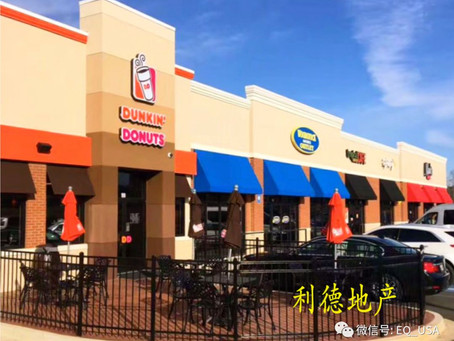 Leaders Group New Canton GA Retail Shopping Plaza Closing Announcement