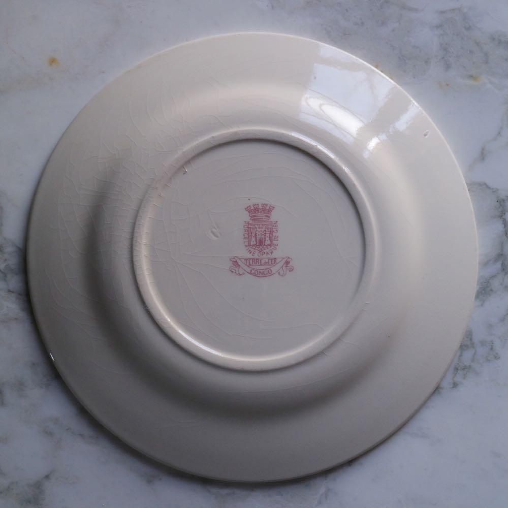 60, Congo Φ21cm (浅皿)