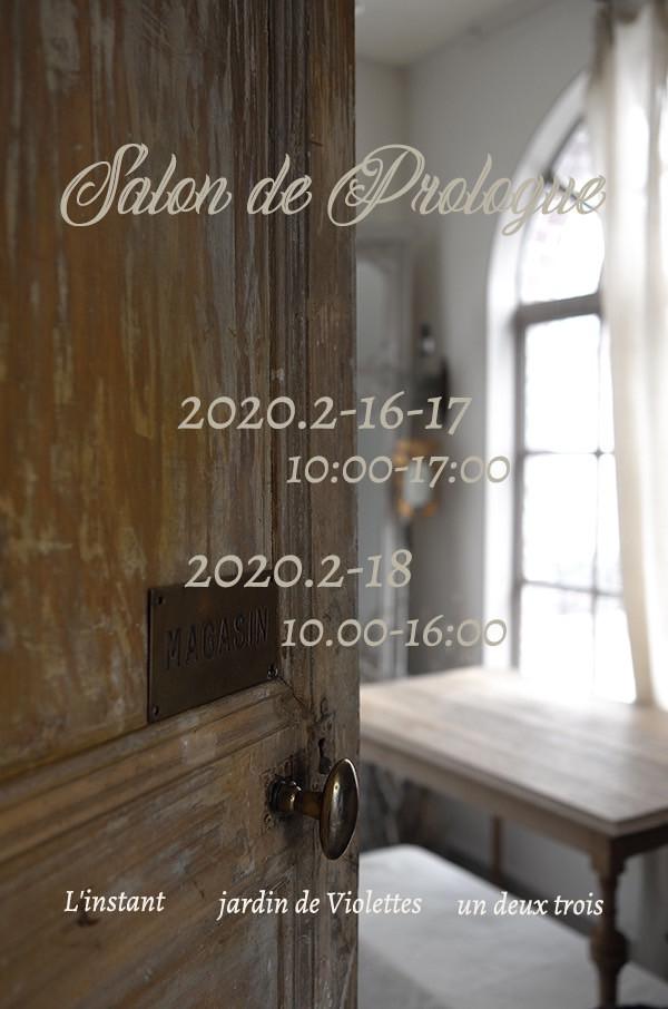 salon de prologue