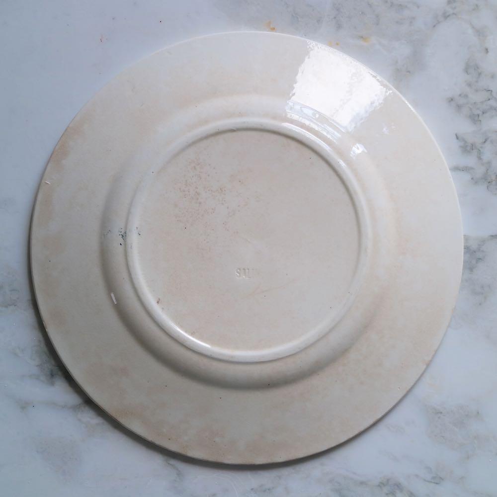 14, Salan Φ21,3cm