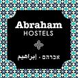 אברהם הוסטל.png