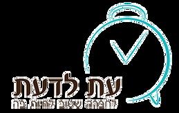 לוגו חברת עת לדעת- חינוך פיננסי חברתי
