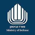 לוגו משרד הביטחון