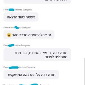 Inkedפידבקים מנהלת הורים חיפה_LI.jpg