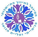 לוגו המינהל לחינוך התיישבותי פנימייתי ועליית הנוער