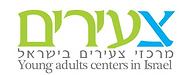 לוגו מרכזי צעירים בישראל