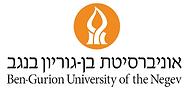 לוגו אוניברסיטת בן-גוריון