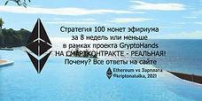 русс-100-монет.jpg