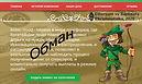 Платформа Robin Hood - лохотрон. Почему?