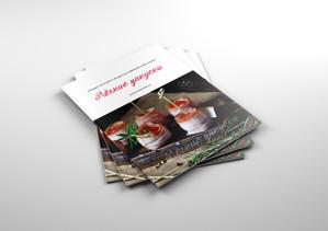 Katalog V.01_3.jpg