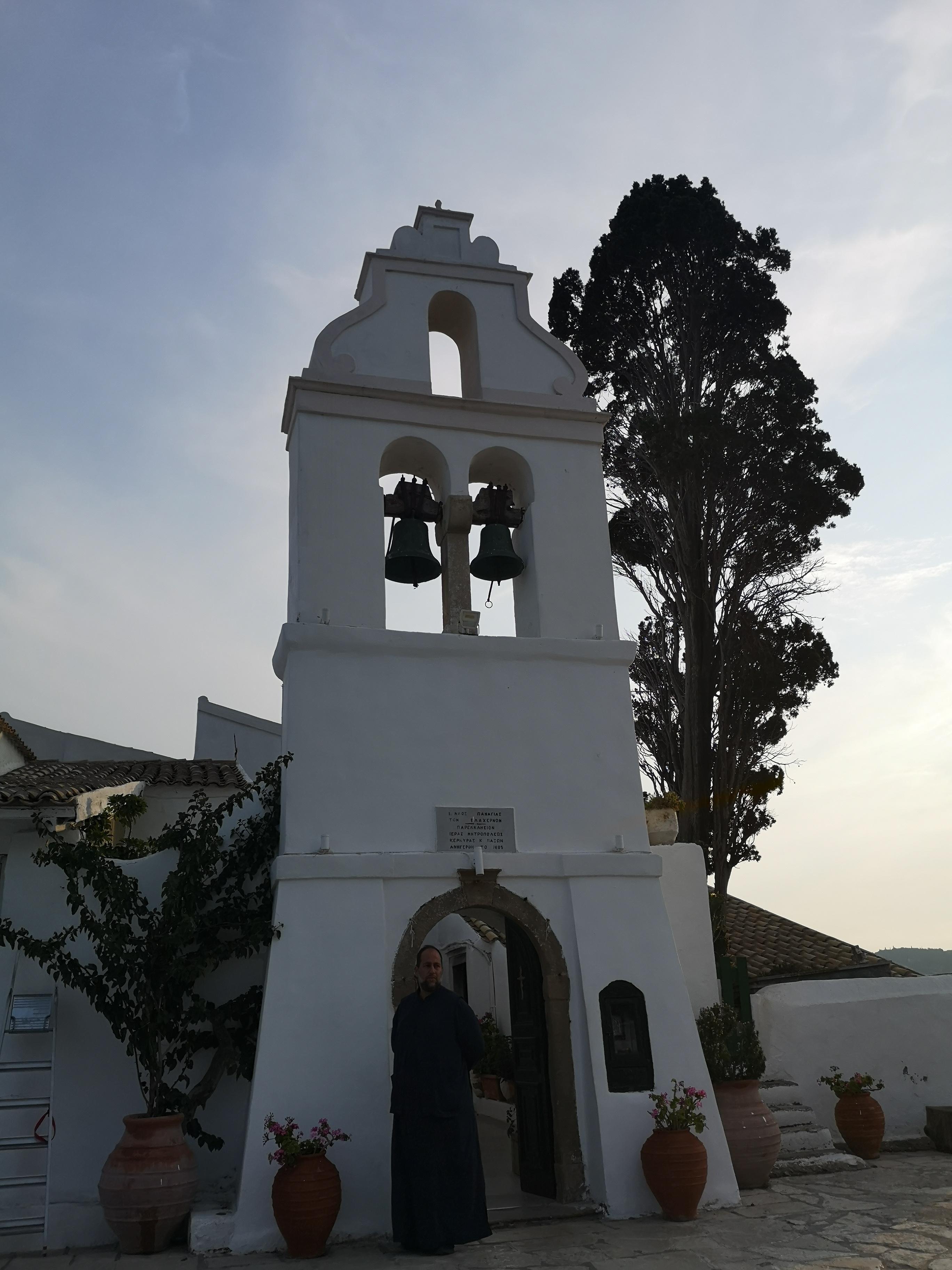 Greek wedding Corfu