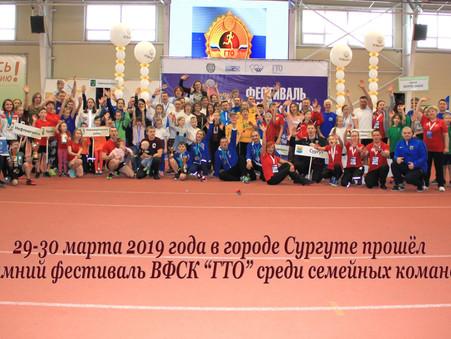 Поздравляем команду Хорошевских с 7 местом.