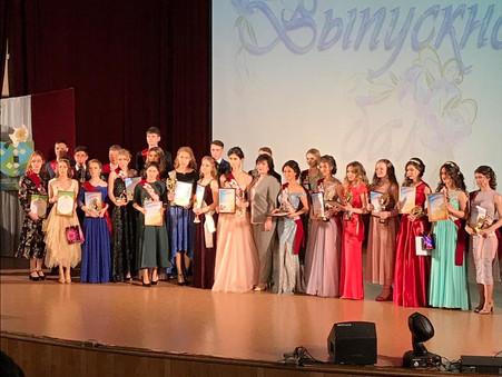 Вручения выпускникам золотого знака отличия ВФСК ГТО