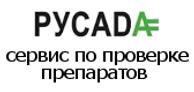rusada2.png
