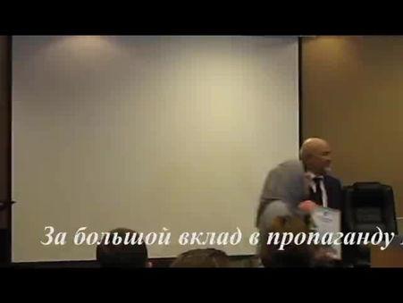 Награждение лиц внесшие вклад в внедрения комплекса ГТО