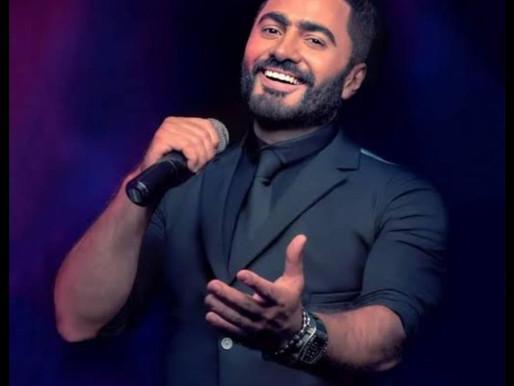 تامر حسني في المركز الأول.. تتر نسل الأغراب يتفوق على جميع مسلسلات رمضان