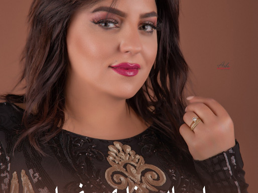الفنانة نادية لعروسي تحضر لجديدها الفني