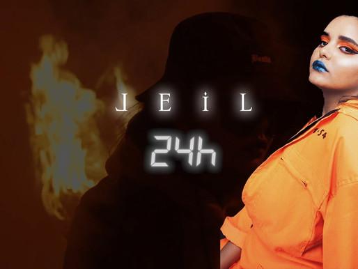 """فيديو كليب جديد للفنانة المغربية ليل بعنوان """"24 ساعة"""""""