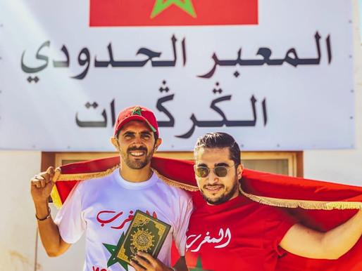 سعد عابد و جاكوب في مسيرة إلى الكركرات