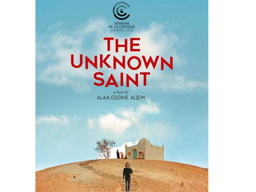 """""""معجزة القديس المجهول"""" لعلاء الدين الجم يمثل المغرب في مسابقة الأوسكار لسنة 2021"""