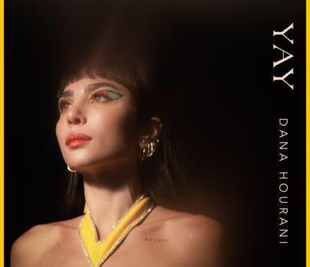 """دانا حوراني تطلق إحدى أشهر أغنيات نانسي عجرم """"ياي سحر عيونو"""" بإنتاج جديد"""