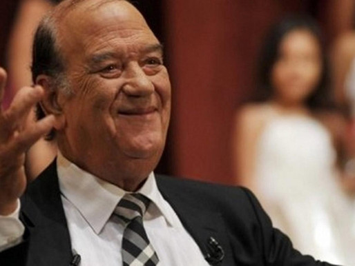 جوكر السينما المصرية يرحل عن عمر يناهز 88 سنة