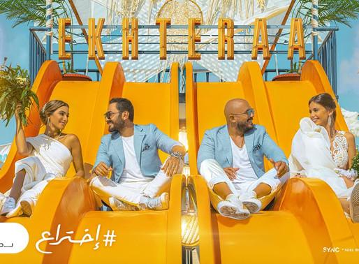 """رغم وجود دينا الشربيني في""""أماكن السهر"""" .. عمرو دياب ينهزم أمام  اختراع تامر حسني"""