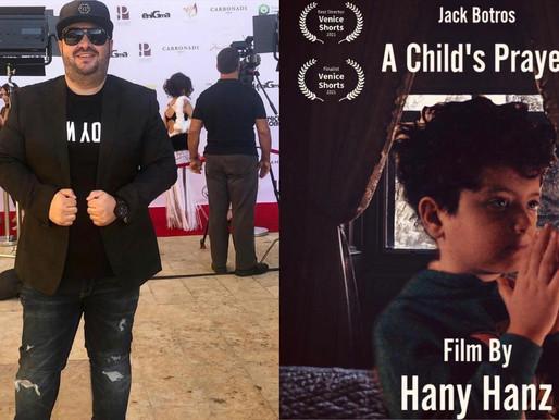 """*فيلم""""A Child's Prayer"""" يحصل على جوائز عالمية.. ويحقق رقمًا قياسيًا لمخرجه"""