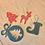 Thumbnail: Suspension de Noël rouge et vert
