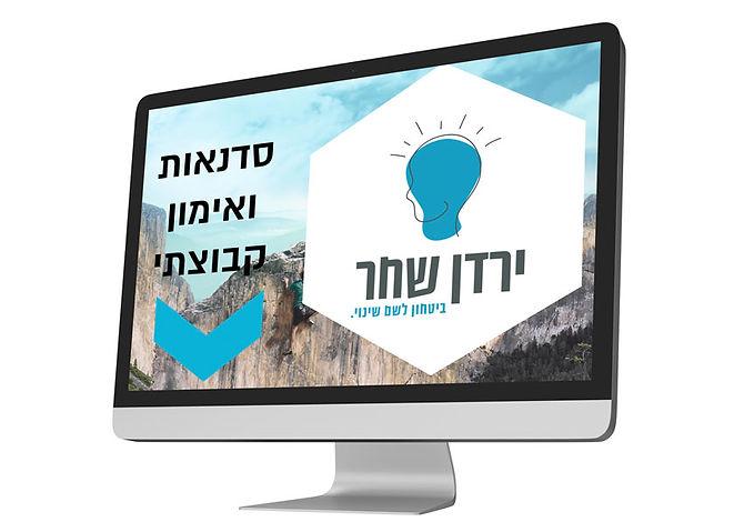 shachar.jpg