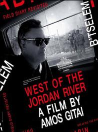 West Of The Jordan River (2017)