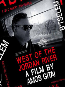West Of The Jordan River (2017)