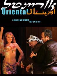 Oriental (2004)