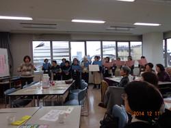 26.12お楽しみ会9