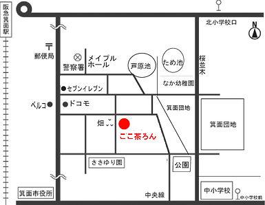 赤字ここ茶地図.jpg