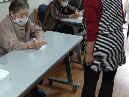 ペン習字教室