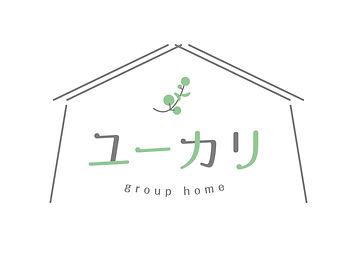 ユーカリのロゴ-1.jpg