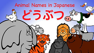Animals-in-Japanese.jpg