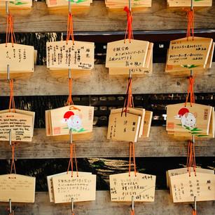 Ema at the Meiji Jingu Shrine
